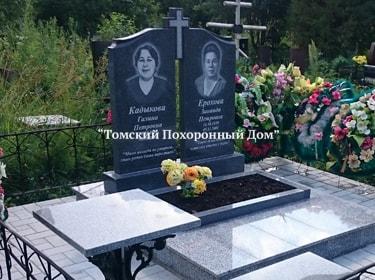 Памятники из гранита надписи двойные фото памятники гродно цены цены ярославль
